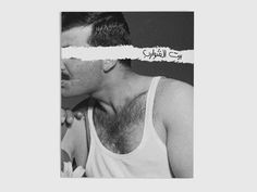 Moustache House - Omar Al-Zo'bi