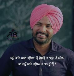 Reality Of Life, Reality Quotes, Egg For Hair, Sikh Quotes, Punjabi Funny, Punjabi Love Quotes, Genius Quotes, Good Thoughts Quotes, Best Quotes