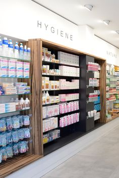 Your Pharmacy in Beverly Hills in the area Shop Interior Design, Design Exterior, Pharmacy Store, Store Layout, Counter Design, Retail Experience, Retail Store Design, Retail Merchandising, Retail Interior
