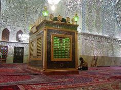 ::::   PINTEREST.COM christiancross    ::::  Shah-e-Cheragh Mausoleum