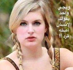 DesertRose,;,hehehehe,;,so funny,;,
