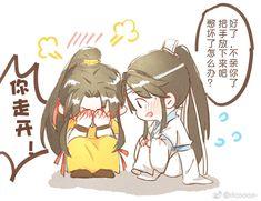 Jing Ling, Chinese Cartoon, Cute Fairy, Third Baby, The Grandmaster, Cute Chibi, Manga, Anime Chibi, Doujinshi
