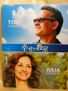 Movie Program Japan- LARRY CROWNE /2012/ TOM HANKS, JULIA ROBERTS,BRYAN CRANSTON