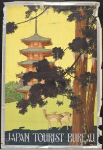 Japan Tourist Bureau [Five-story pagoda] :: Rare Books and Manuscripts Collection