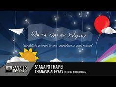 Θανάσης Αλευράς - Σ' αγαπώ θα πει - YouTube Itunes, Songs, Youtube, Greek, School, Music, Song Books, Youtubers, Greece