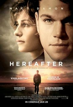 Hereafter(ヒア・アフター)