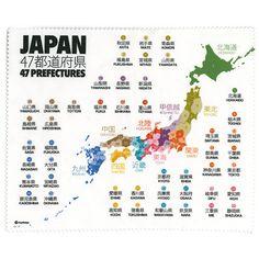 """TABI Cloth(47 Prefecture) / タビクロス(47都道府県) *メール便可スマホやタブレット、カメラや眼鏡など身の回りのものをいつでもピカピカに。ハンカチを持ち歩くように、""""TA…"""