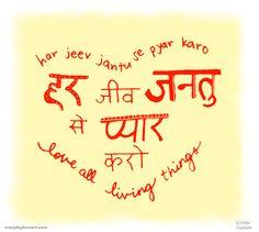 livingthings nidhi chanani inspirational lines hindi quotes love art shiva tattoo