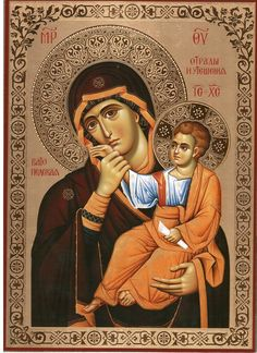 "Theotokos - The Vatopedi ""Comfort"" or ""Consolation"" Icon of the Mother of God (The original is in the old Vatopedi monastery on Athos, in the church of the Annunciation). Religious Pictures, Religious Icons, Religious Art, Writing Icon, Greek Icons, Russian Icons, Blessed Mother Mary, Byzantine Icons, Holy Mary"