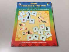 FORMANDO PALABRAS EN ESPANOL, MAKING WORDS IN SPANISH, GRADES 1-3 #Textbook