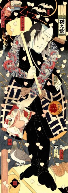by Hiroshi Hirakawa, from The Floating World. Contemporary, done in Ukiyoe style