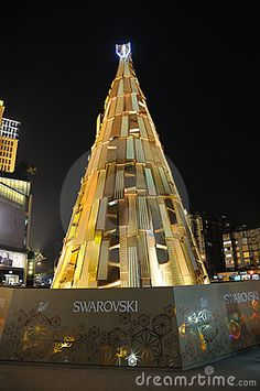 Silver Swarovski Christmas Tree | NOEL & PAQUES AROUND THE WORLD ...
