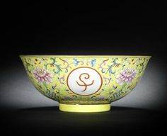 A famille rose yellow-ground 'birthday' bowl, Jiaqing seal mark and of the period
