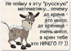 Умом Россию не понять... image (604×436)