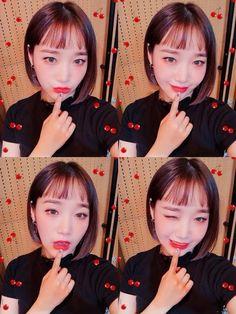 Yoojung Choi Yoojung, My Sunshine, Kpop, Entertaining, Entertainment