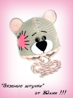 Одноклассники Crochet Baby Hats, Crochet For Kids, Knitted Hats, Knit Crochet, Knitting Patterns, Crochet Patterns, Fleece Hats, Animal Hats, Bandeau