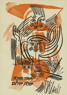 Shmuel Katz, 1964