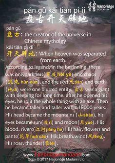 Chinese Legend--Pan Gu(盘古) created heaven and earth