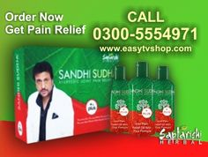 sandhi sudha plus for joint pain relief oil available in pakistan for more detail visit http://www.easytvshop.com/sandhi-sudha-plus-pakistan-eaytvshop.html