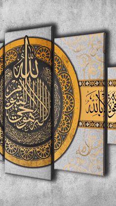 Calligraphy Discover Set of 5 islamic wall art framed canvas print ready to hang ayatul el kursi wall art Set of 5 islamic wall art framed canvas print ready to hang ayatul el kursi wall art Custom Canvas Prints, Framed Canvas Prints, Canvas Frame, Framed Wall Art, Arabic Calligraphy Art, Arabic Art, Calligraphy Alphabet, Islamic Art Pattern, Pattern Art