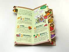 Print Layout, Layout Design, Print Design, Leaflet Design, Booklet Design, Book Binding Design, Packaging Design, Branding Design, Dm Poster