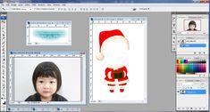 매년 크리스마스 때 마다 바빠지는 교사의 손길. 산타모자 그림을 오려 붙이거나, 접어 붙이는 수고를 덜고... Korean Crafts, Chibi, Diy And Crafts, Polaroid Film, Photoshop, Education, Winter, Blog, Christmas