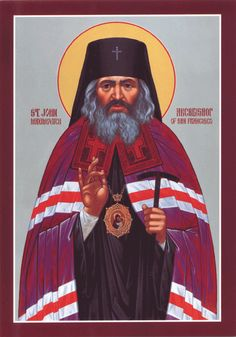 Icon of St. John the Wonderworker St. John Maximovitch: Just as a basic concern is to be careful . Russian Orthodox, Orthodox Christianity, Cathedral Church, Archangel Michael, Imperial Russia, Religious Icons, Orthodox Icons, Saints, Saint John
