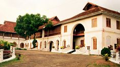 Hill Palace Museum at Thripunithura, Ernakulam | Kerala Tourism