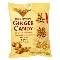 Prince of Peace Ginger Candy, 4.4 oz