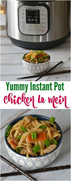 Yummy Instant Pot Chicken Lo Mein is an easy electric pressure cooker recipe. A great weeknight recipe and a kid friendly instant pot recipe. via @simplehack