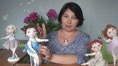 """Мастер класс Юлии Наталевич: текстильная кукла """"Жизель""""."""