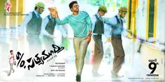 """Son of Sathyamurty Movie Review Much awaited movie and a TriVikram celluloid """"Son of Satyamurthy"""" . Expectations of the movie were quite high on this film."""