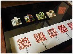 seal of a porcelain I made…Hiroyuki Yaginuma