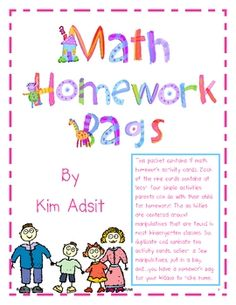This packet contains 9 math homework activity cards. Each of the nine cards contains at least four simple activities parents can do with their chil...