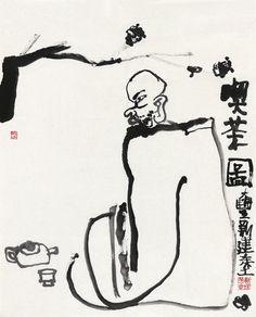 朱新建 Zhu Xinjian,喫茶图