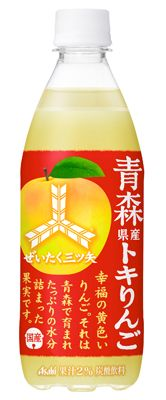 ぜいたく三ツ矢 青森県産トキりんご