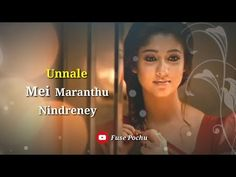 10 Best Tamil Video Songs Tamil Video Songs Songs Album Songs