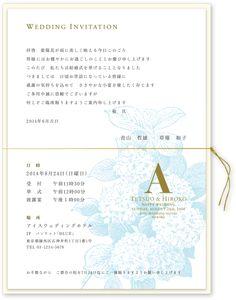 招待状 手作りマイデザインセット〈紫陽花〉colorB Japanese Wedding, Timeline, Pop Up, Wedding Invitations, Wedding Ideas, Happy, Design, Popup