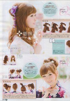 Japanese Yukata Hairstyles~                                                                                                                                                                                 More