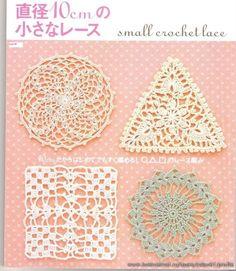 Small Crochet lace Japan.. Обсуждение на LiveInternet - Российский Сервис Онлайн-Дневников