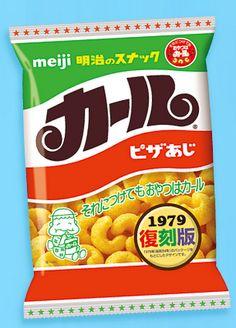 Meiji Retro Karl Packaging