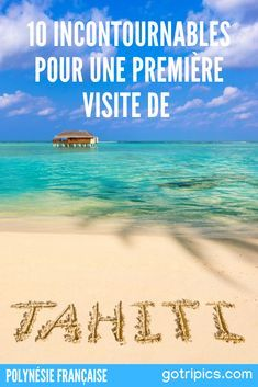 Is this your first visit to Tahiti? We give you the 10 essential things to do in this little paradise of French Polynesia! Adventure Couple, Adventure Travel, Best Holiday Places, Road Trip, Marquise, Blog Voyage, French Polynesia, Travel Couple, Places To Visit