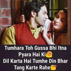 Images hi images shayari : True Love HD images