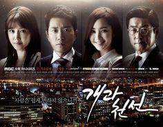 """www.kimchipopcorn.blogspot.com """"A New Leaf"""""""