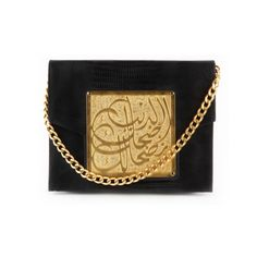 Le Monaco Shoulder Bag: Ebony Lizard, Gold