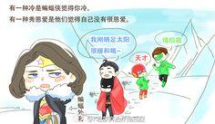 #SuperBat##超蝠##綠紅##w...
