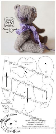 Teddy Bear pattern   Выкройка мишки тедди от Елены Пензевой