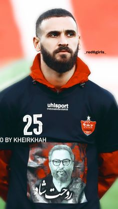 Iran National Football Team, Pin Up Photography, Instagram Quotes, Athletes, Captions, Baseball Cards, Sports, The Gambler, Hs Sports