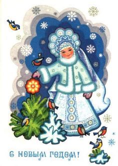 180 best russian christmas and new year images on pinterest xmas how to celebrate russian new year master russian blog happy new year greetings new m4hsunfo