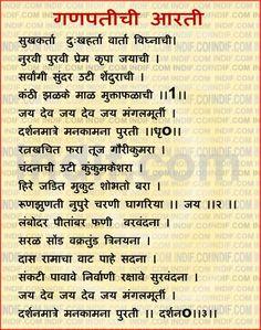 Lord Ganpati Aarti Hanuman Chalisa, Shri Ganesh, Durga, Ganesh Lord, Vedic Mantras, Hindu Mantras, Ganpati Mantra, Lord Shiva Mantra, Vishnu Mantra